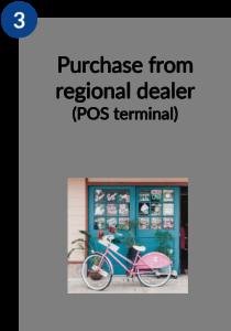 Purchase from regional dealer